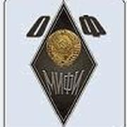 4834k9-om0 - юбилей-иатэ-30 лет 03112015