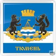 Население Тюмени on My World.