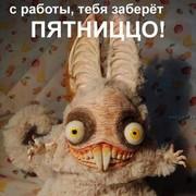 Василий Щербаченко on My World.