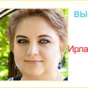 Галина Красилова on My World.