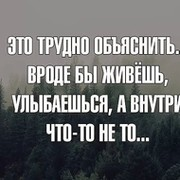 Светлана Ивановна on My World.