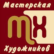 Мастерская Художников группа в Моем Мире.