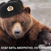 БУНКЕР РУССКОГО МЕДВЕДЯ group on My World