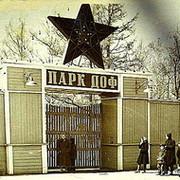 БАЗА КАФ ХАБАРОВСК СЕВЕРНЫЙ ОКРУГ group on My World