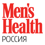 Men's Health | ФИТНЕС / СПОРТ / ЗДОРОВЬЕ / СЕКС  group on My World