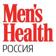 Men's Health   ФИТНЕС / СПОРТ / ЗДОРОВЬЕ / СЕКС  группа в Моем Мире.