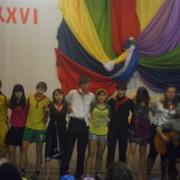 школа № 1 group on My World