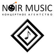 """Концертное агентство """"Нуар Мьюзик"""" группа в Моем Мире."""
