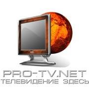 pro-tv.net группа в Моем Мире.