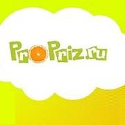 Промо подарки и промо призы | www.ProPriz.ru группа в Моем Мире.