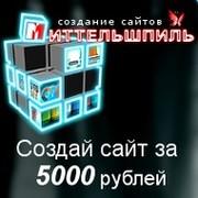 Создание сайтов в Челябинске Mittelspiel.ru group on My World