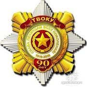 Клуб выпускников Ташкентского ВОКУ group on My World