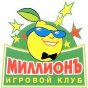 Million club казино киевские казино продолжают подпольно р
