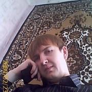 Сергей Антипкин on My World.