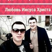 Григорий Прейда on My World.