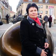 Татьяна Степаненко on My World.