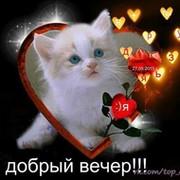ТИНА ЛАГНО( ЧЕРЕПИНСКАЯ) on My World.