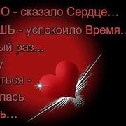 Оксана Зверкова on My World.
