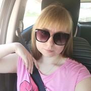Катя ******* on My World.