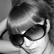 Александра Сергеенко on My World.