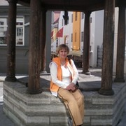 Ольга Помыкалова on My World.