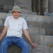 Artur Vardanyan on My World.