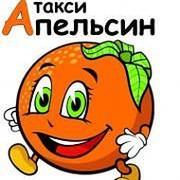 V I P такси Апельсин on My World.