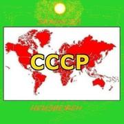 Коммунизм Галактический on My World.