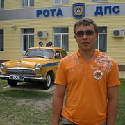 Дмитрий Самойлов on My World.