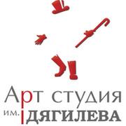 """Арт Студия имени Дягилева"" Event on My World."
