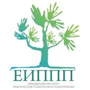 Евразийский Институт практической психологии и психотерапии on My World.