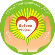 ГБУКО,, Нагорновский ПНИ,, on My World.