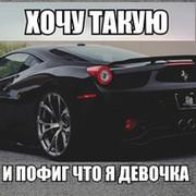 Юлия Соколова on My World.