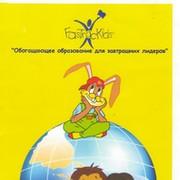 FasTracKids Детская Академия on My World.