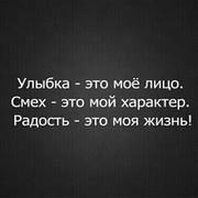 Гульнур Кетебаева on My World.