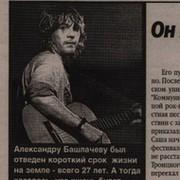 Владимир Костенков on My World.