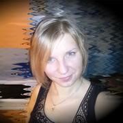Ксения Автухова on My World.