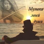 Леся Рубашкина on My World.