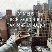 КОНСТАНТИН® МИНЕЕВ® on My World.