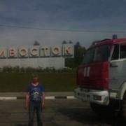 Дмитрий Митрофанов on My World.