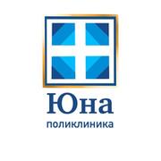 под залог портал пациента г дзержинск нижегородская нашем