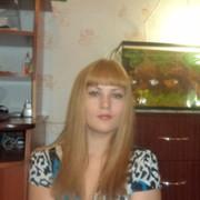 Юлия Афанасьева on My World.