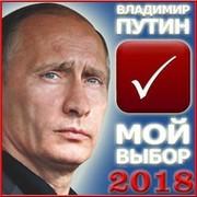 Свободная Россия on My World.