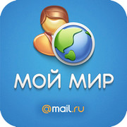 mail ru знакомство мой руслан мир