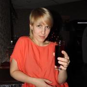 Светлана Владимировна on My World.