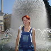Svetlana Shmatko on My World.