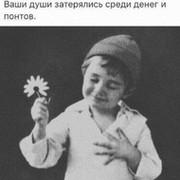 Ильшат Вафин on My World.